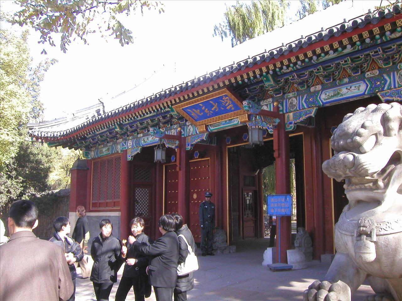 北京大学西門