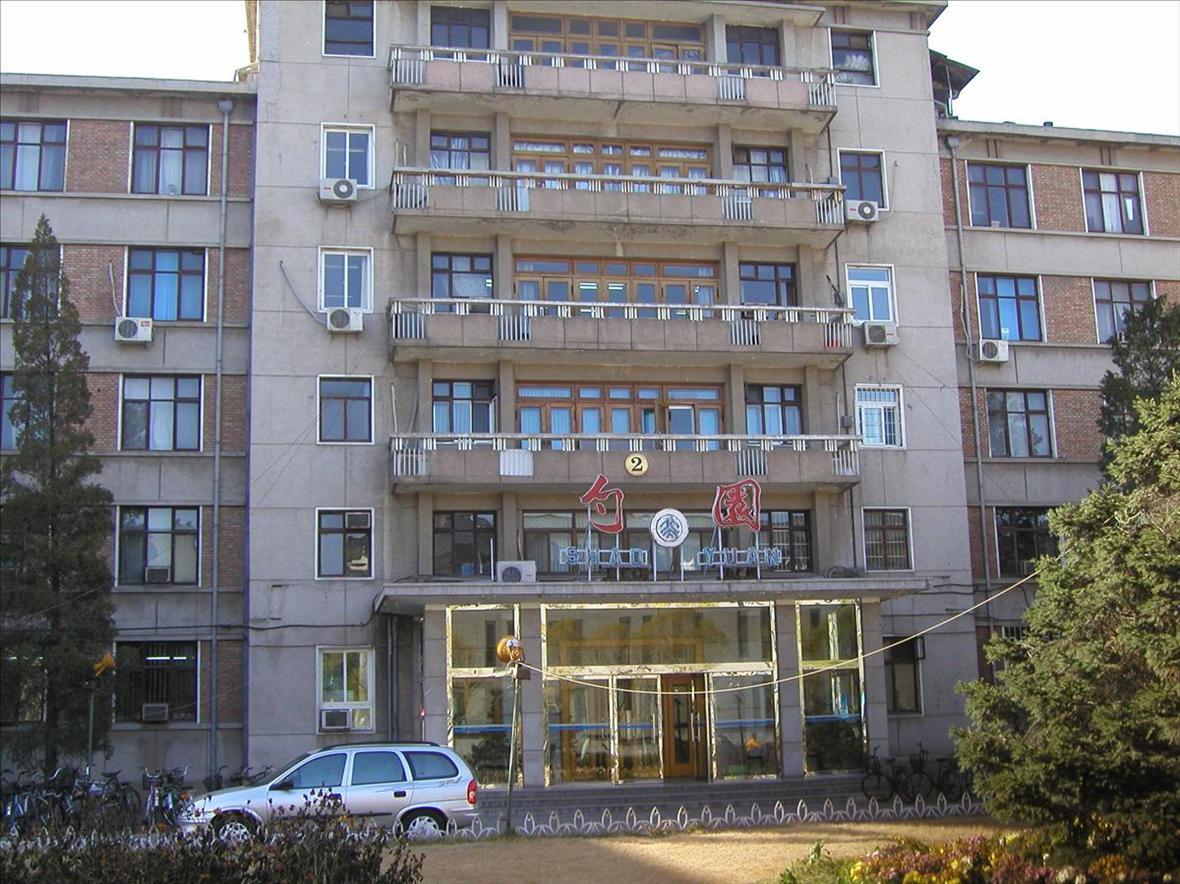 北京大学留学生楼
