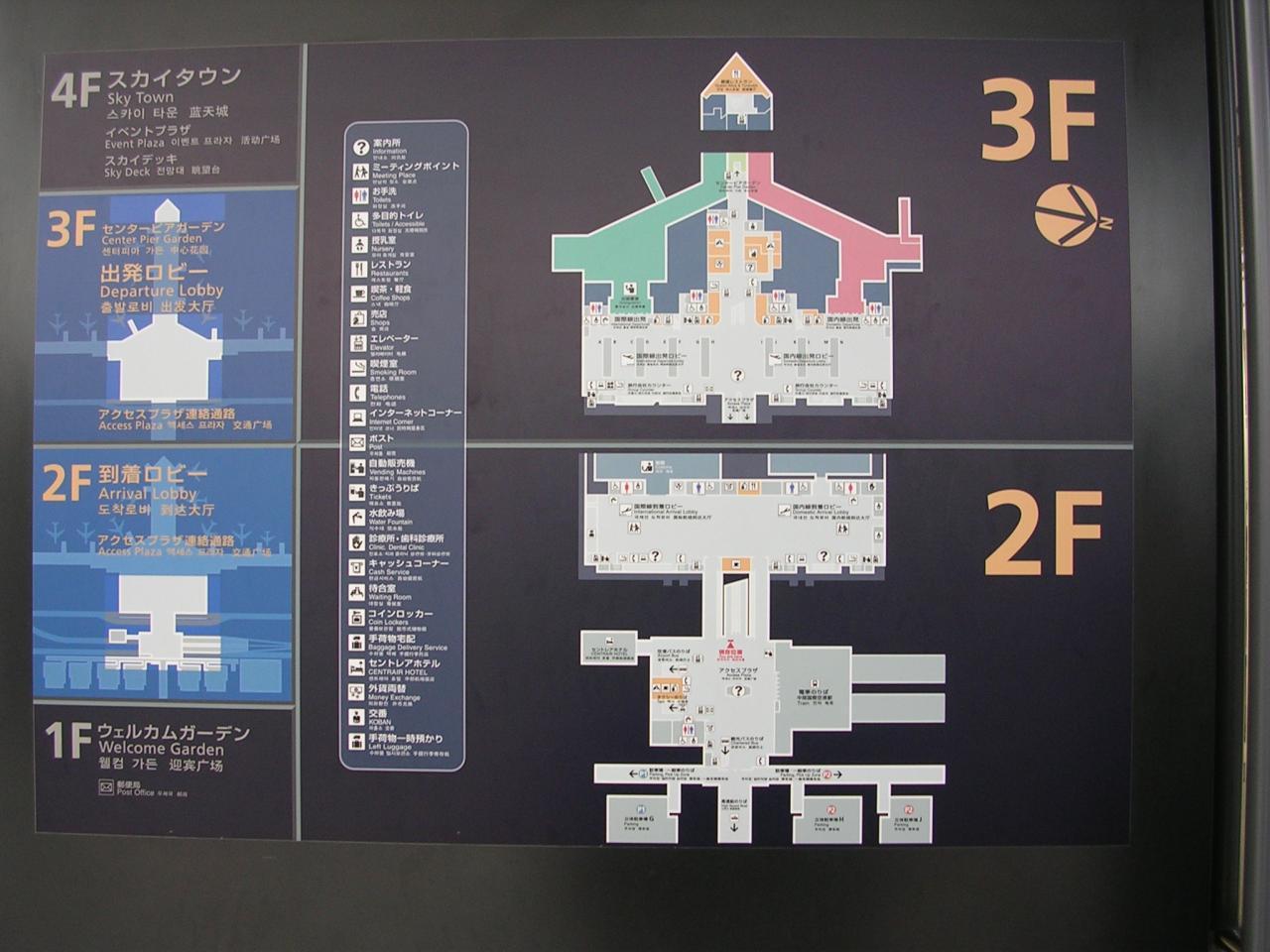 2階・3階の案内図