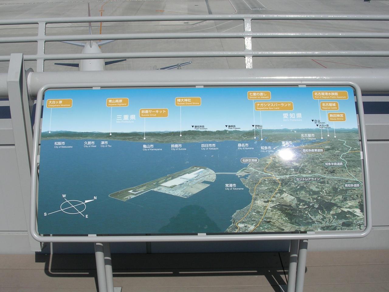 空港の西側
