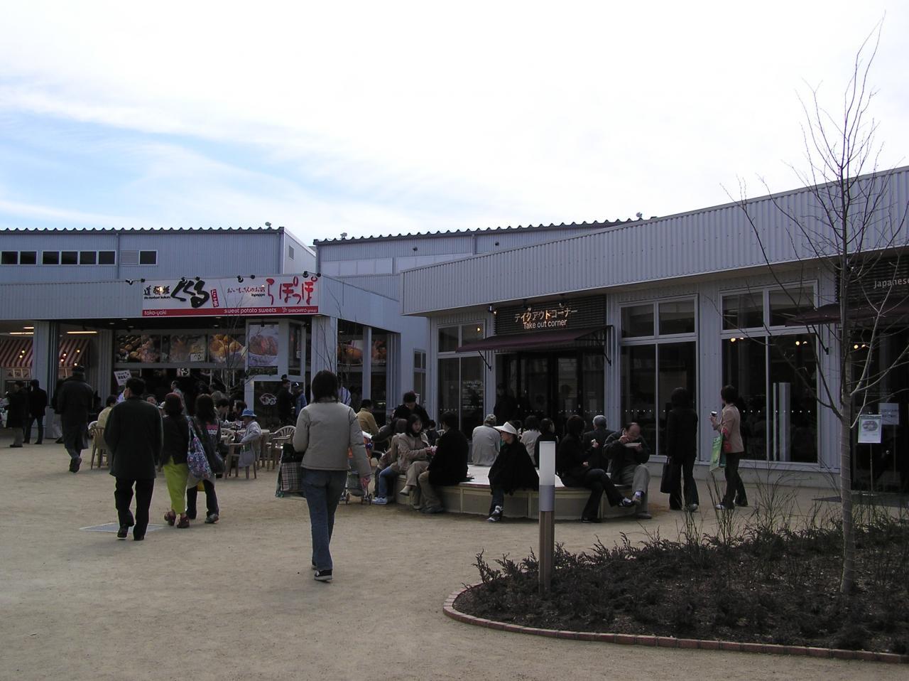 グローバル・コモン4にあるレストラン
