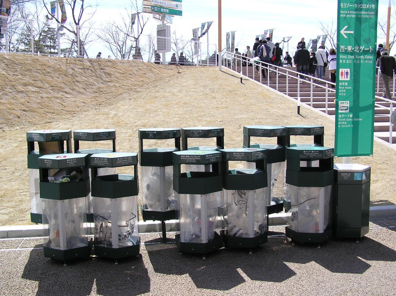 ゴミは分別してから捨てましょう