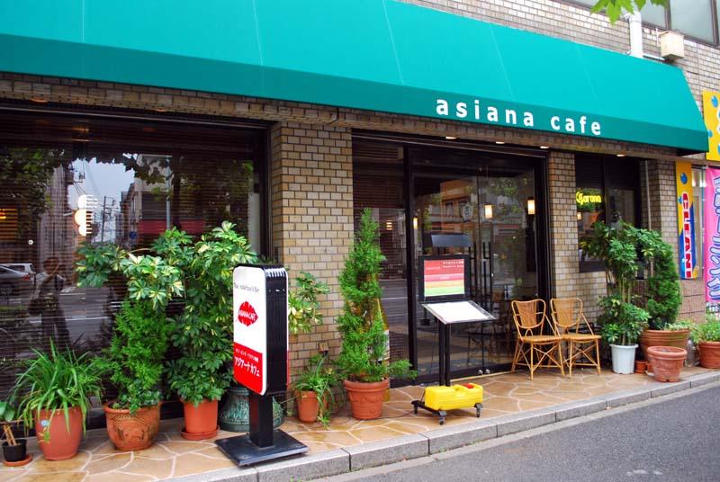 中野:アジアンカフェ