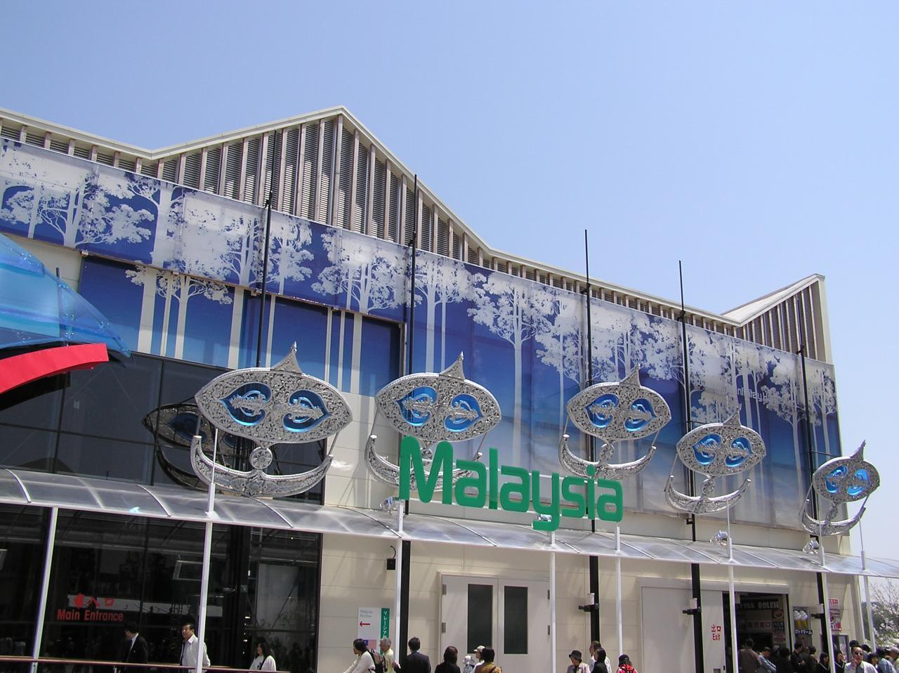 マレーシア館