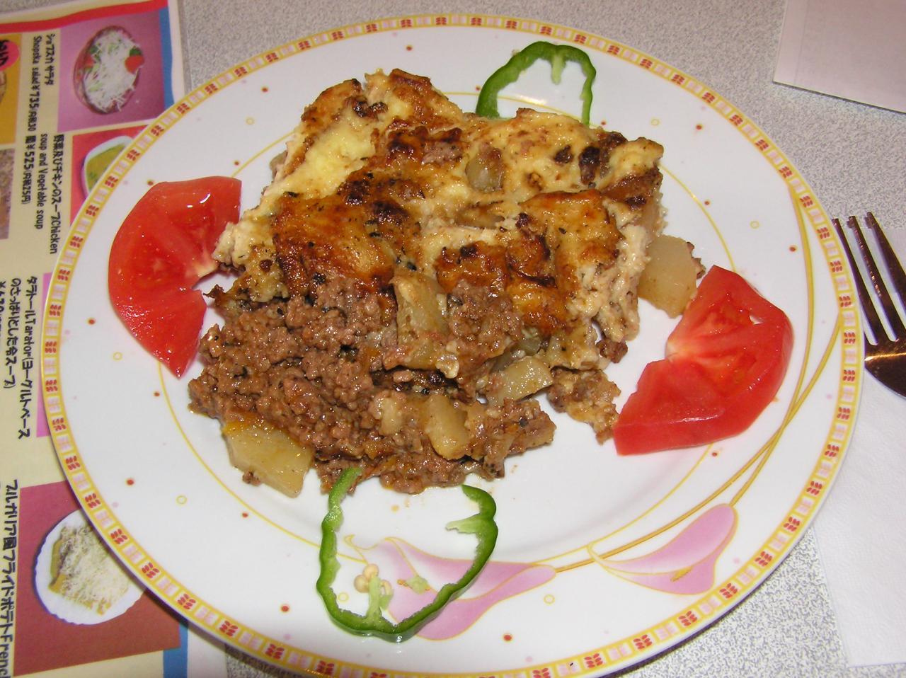 ブルガリア料理 ムサカ