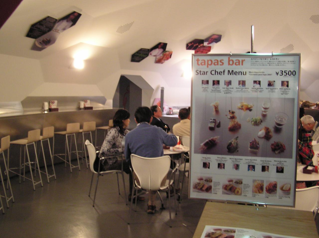 スペイン館のレストラン