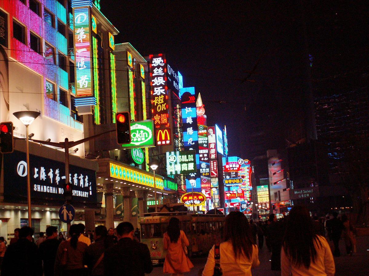 南京路歩行者天国(2)