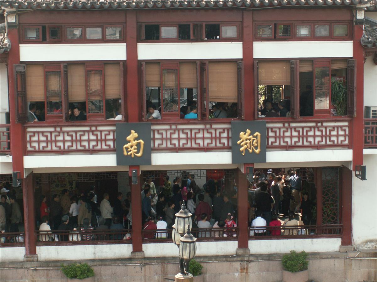 南翔饅頭店(1)