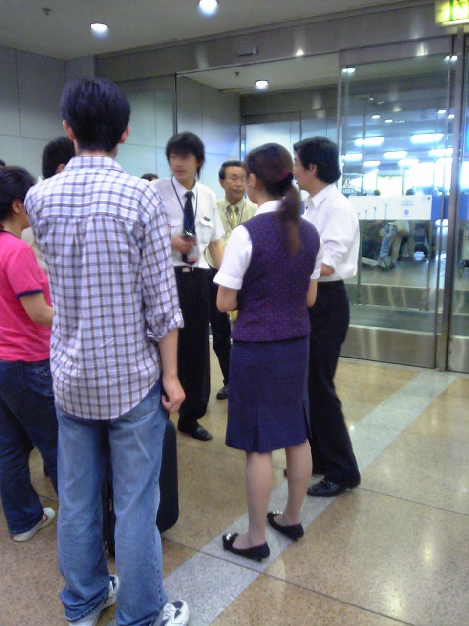 北京空港ハプニング!