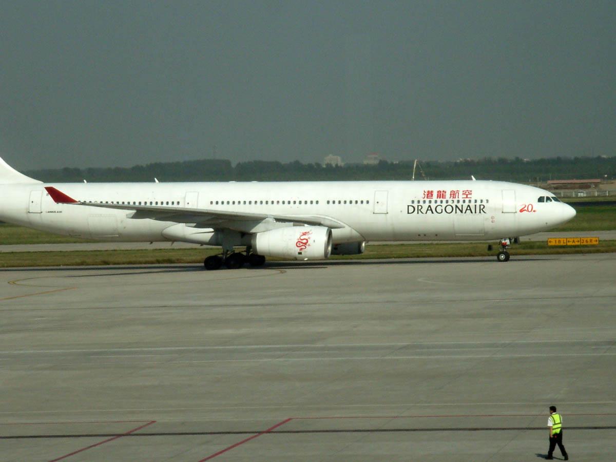 香港発北京着ドラゴン(KA)航空(1)