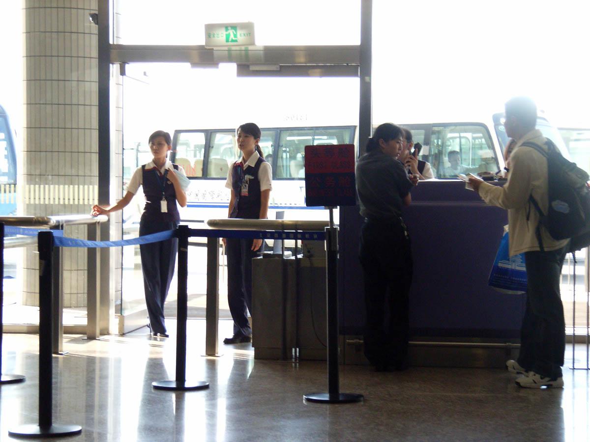 北京空港搭乗1番ゲート