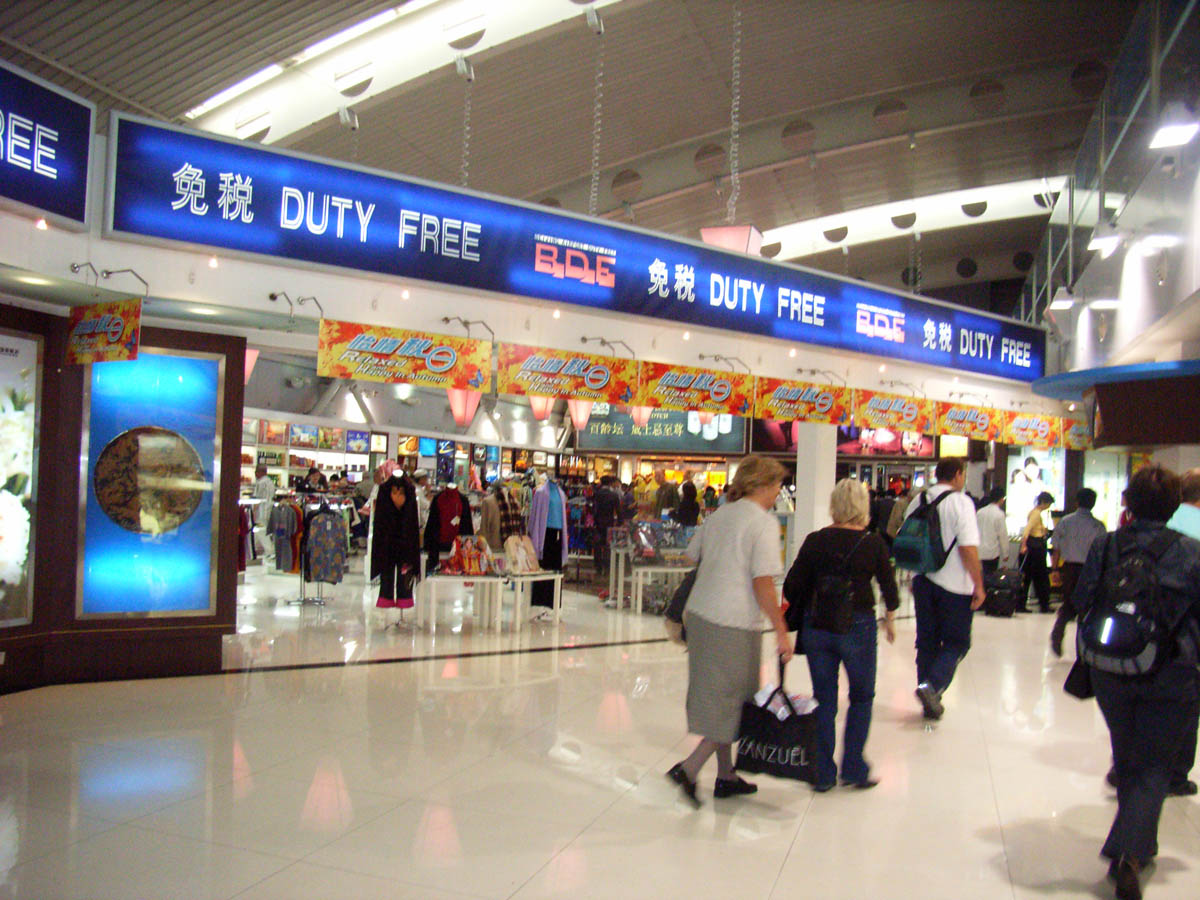 北京空港内、最大の免税店