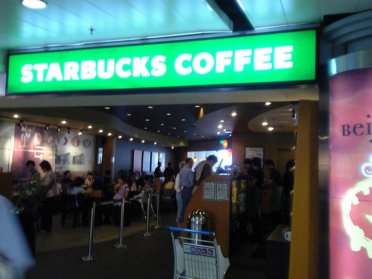 北京空港内のスターバックス(3)
