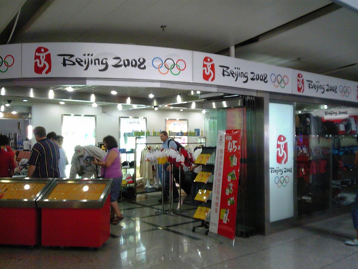 北京オリンピックグッズ販売店