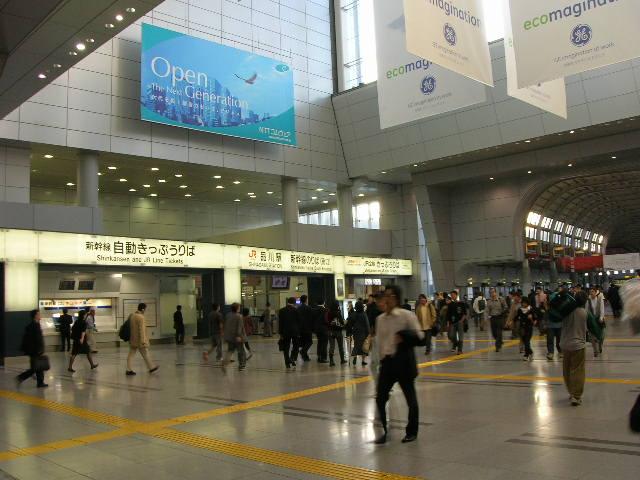 JR品川駅、新幹線口