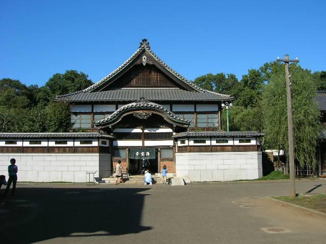 子宝湯(千と千尋の舞台となった建物)