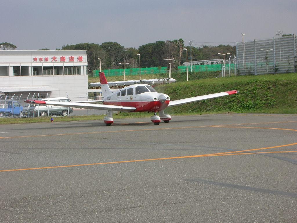 大島空港駐機場