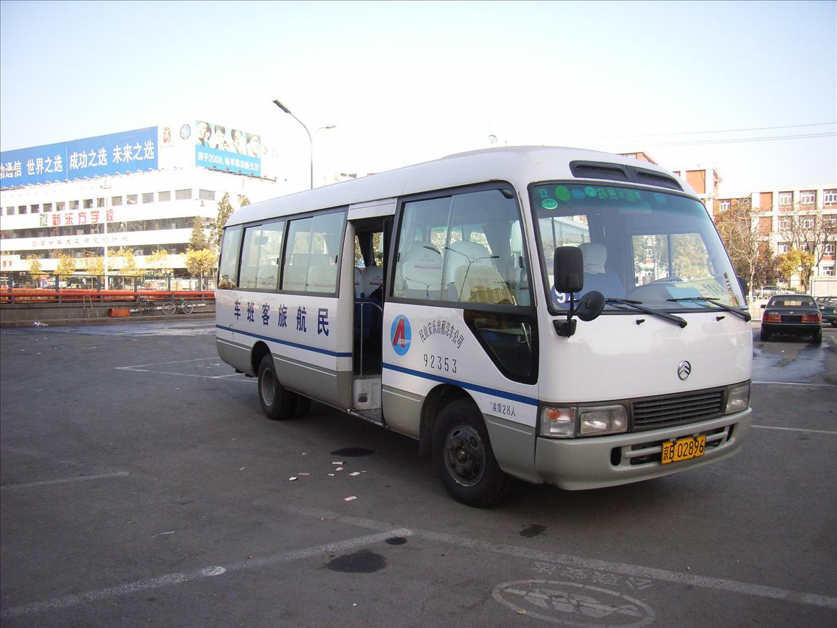 北京空港行きリムジンバス(3)