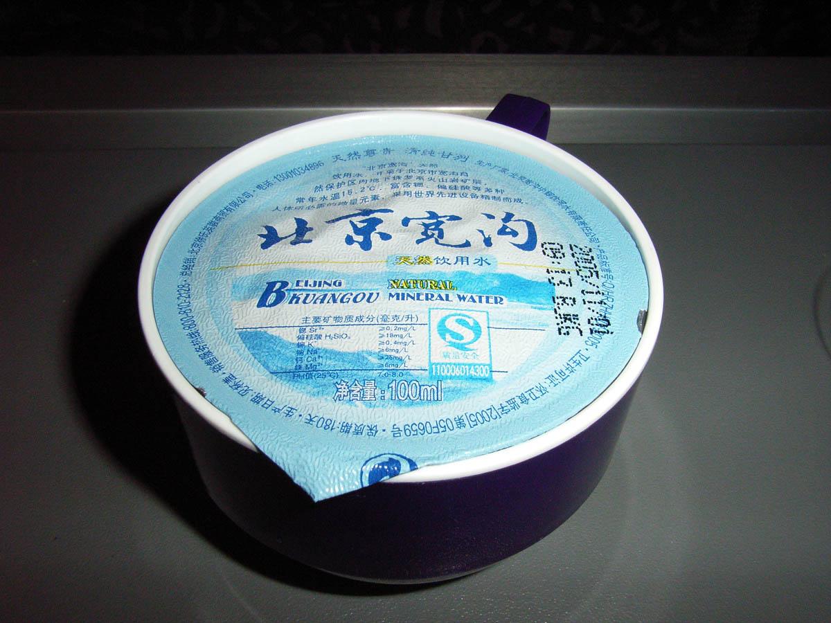 中国東方航空(MU)271便の機内食(2)
