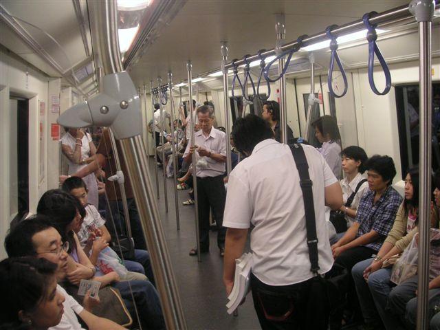 バンコク 地下鉄車内