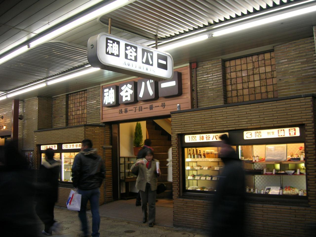 神谷バー入り口