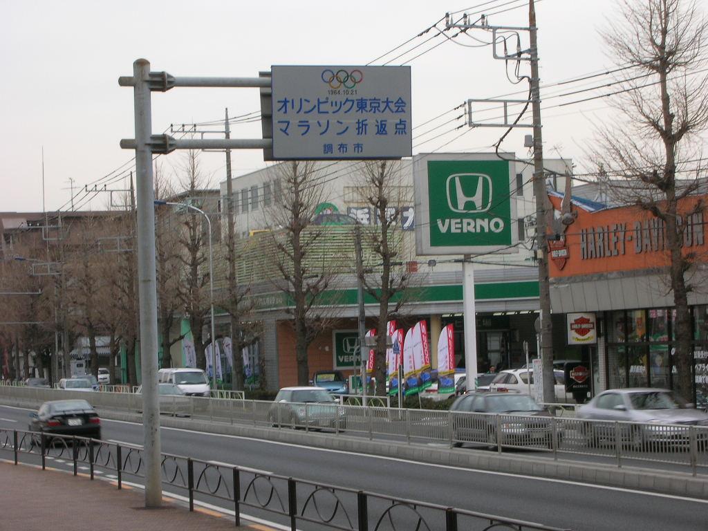 東京オリンピックマラソン折り返し記念