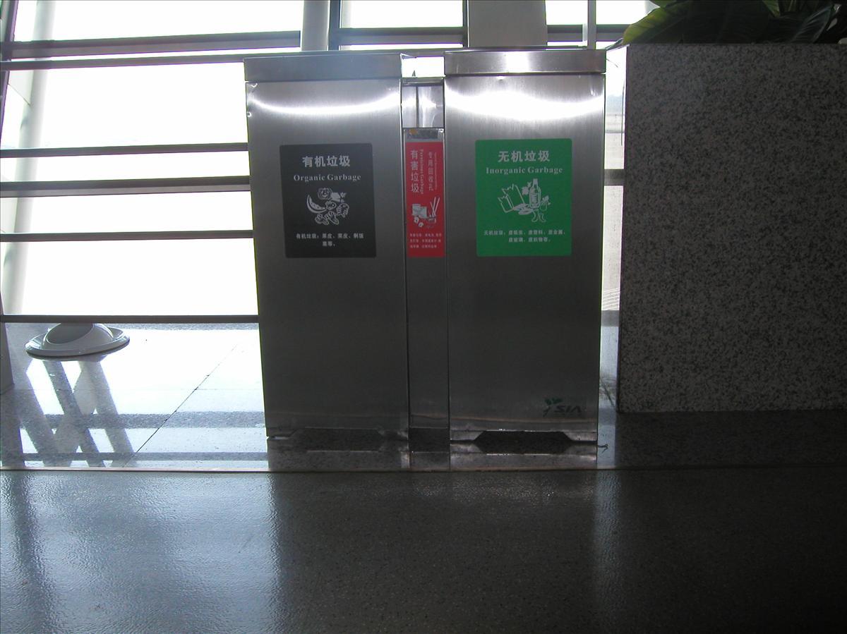 上海浦東空港の分別ゴミ箱
