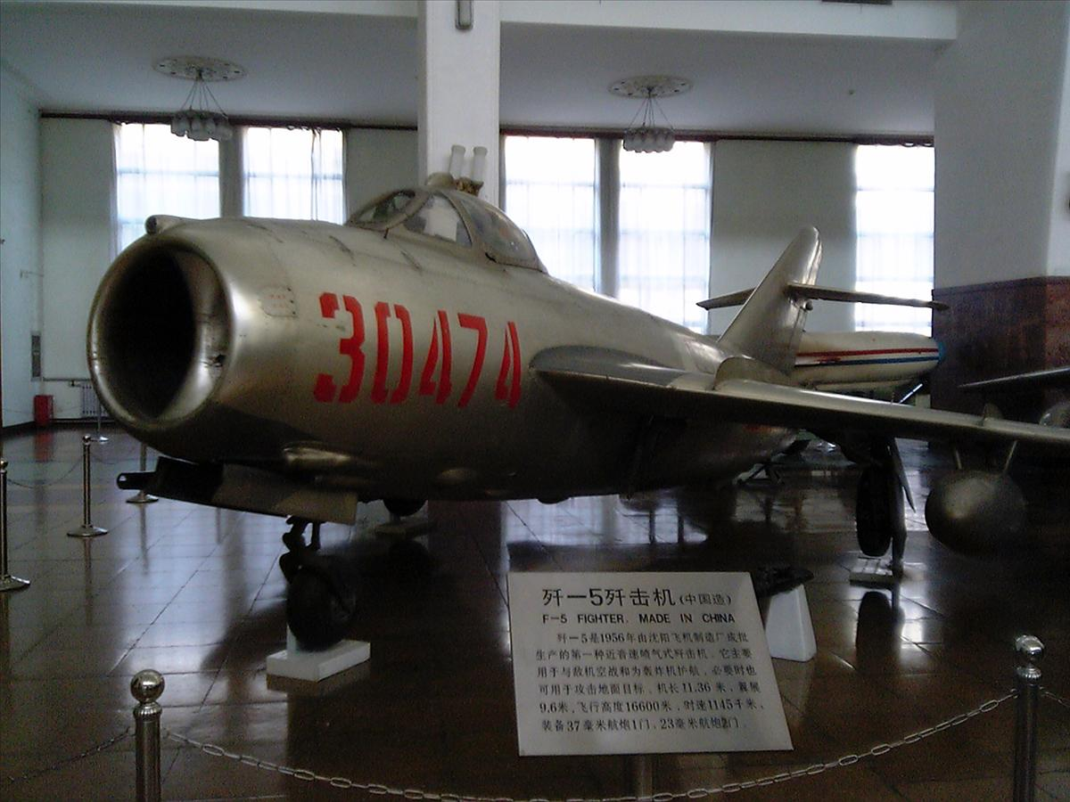 F6戦闘機