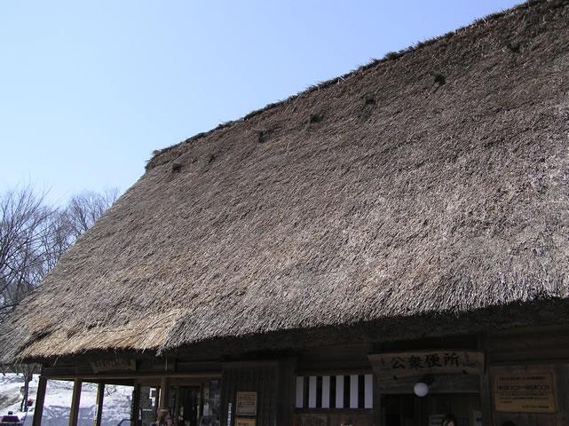 茅葺きの屋根