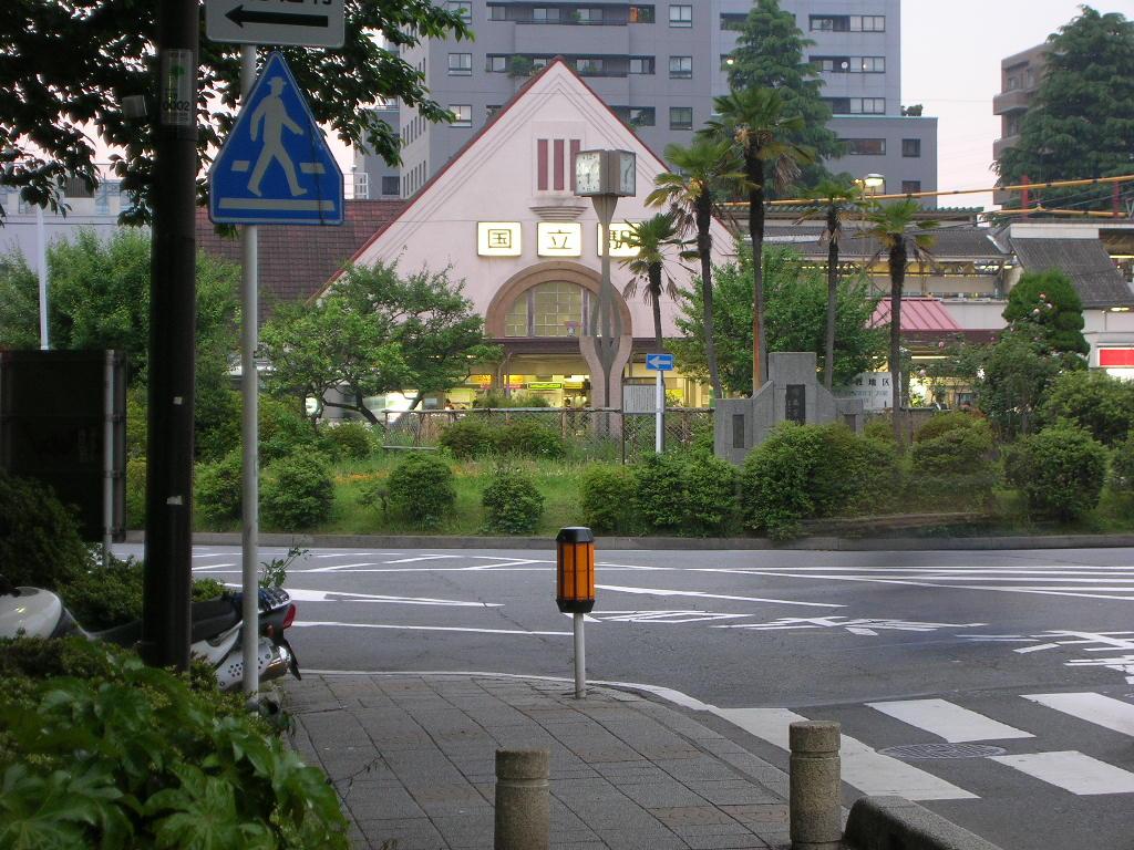 JR中央線 国立駅舎