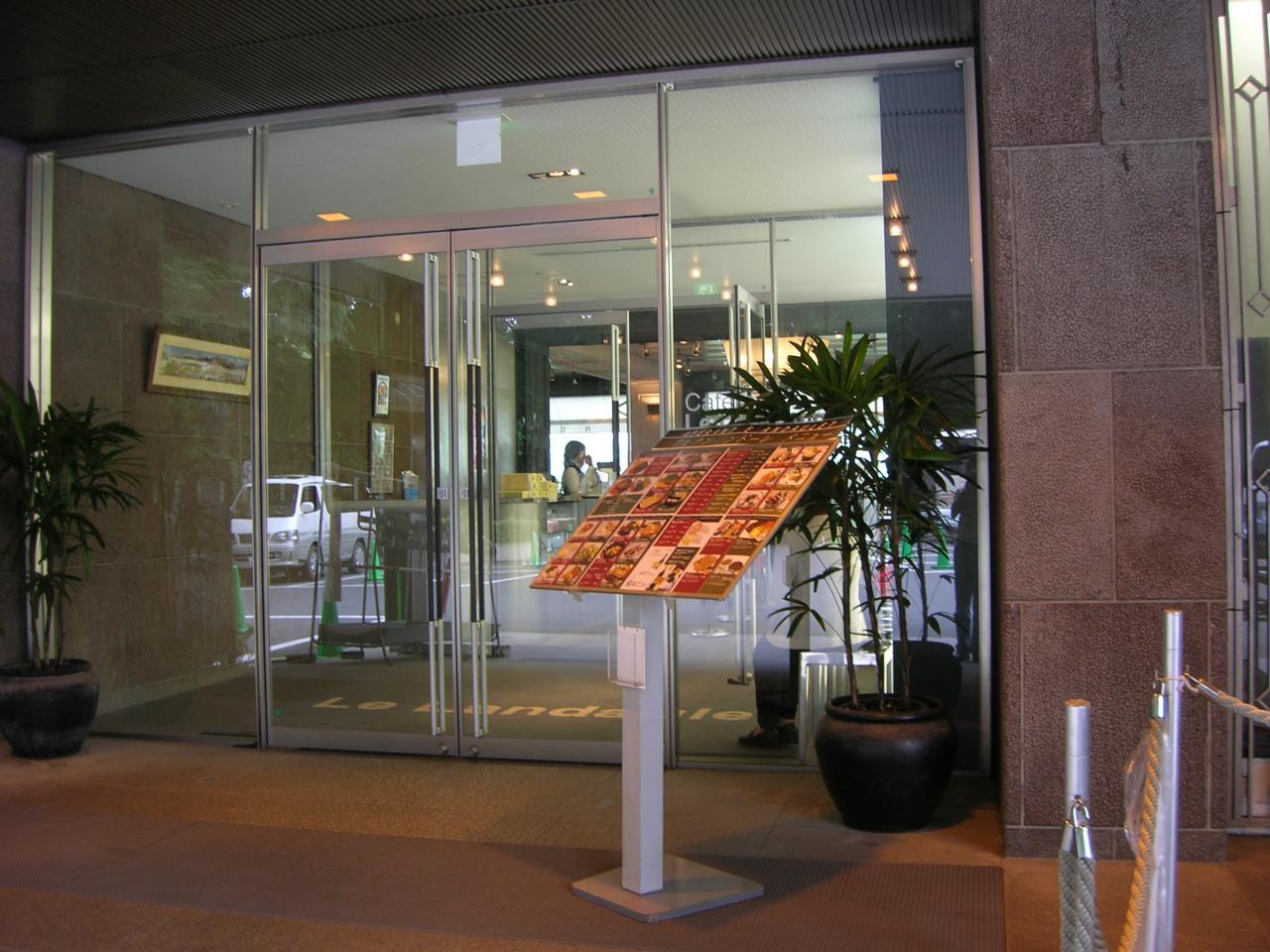 上野精養軒 コーヒーショップ