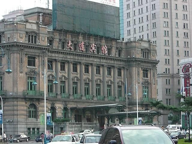 大連賓館(大連ホテル)