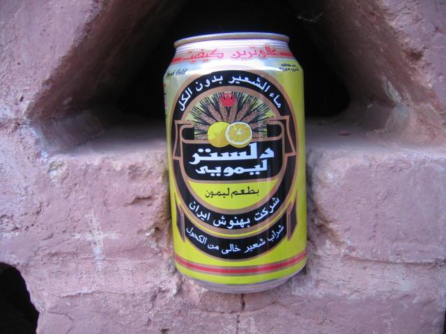 イスラミックビール