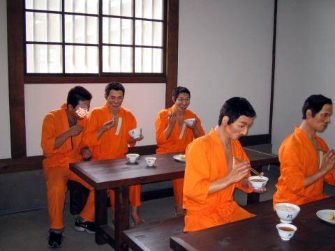 刑務所のお食事