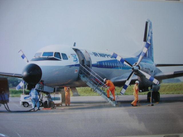 1999年大島空港のYS11