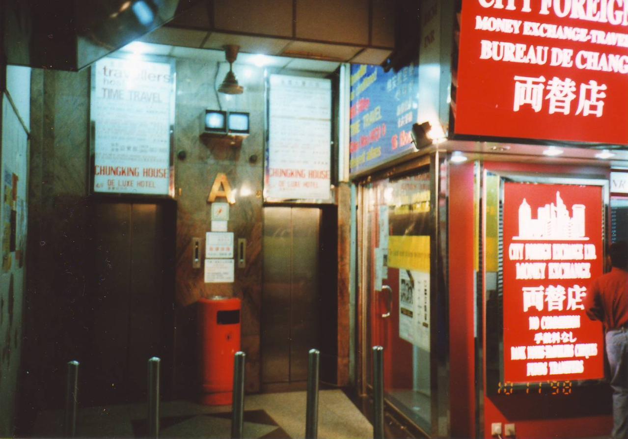 重慶大厦A座 エレベーター