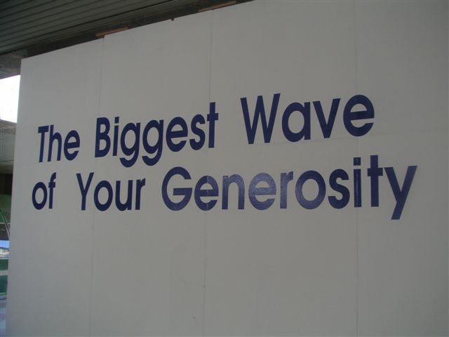 津波への寄付