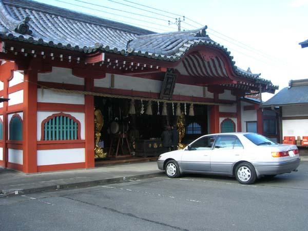 高尾山 自動車祈祷所