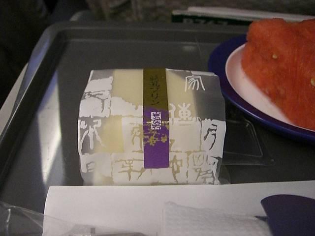 日本航空(JAL)機内食海老粥 4