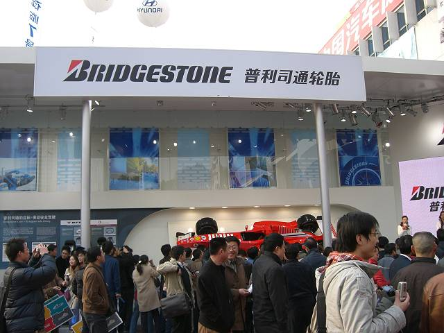 第9回北京国際モーターショー入場口付近