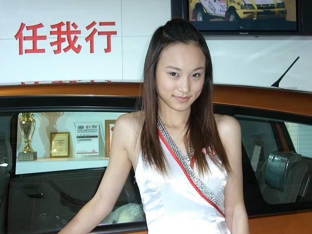 美人モデル2 第9回北京国際モーターショー