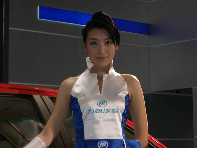 美人モデル3 第9回北京国際モーターショー