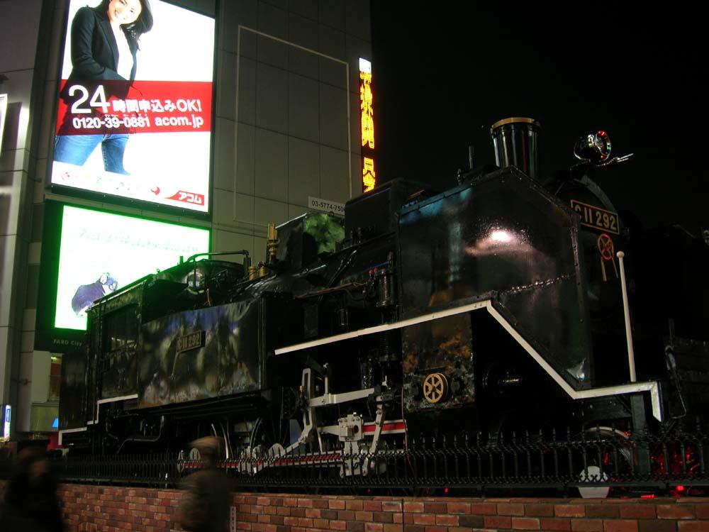 JR新橋駅のSL−C11