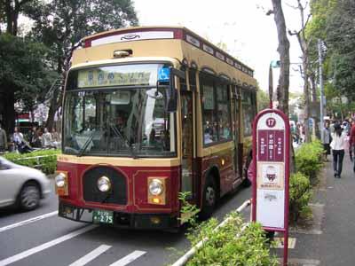 台東区循環バス『めぐりん』