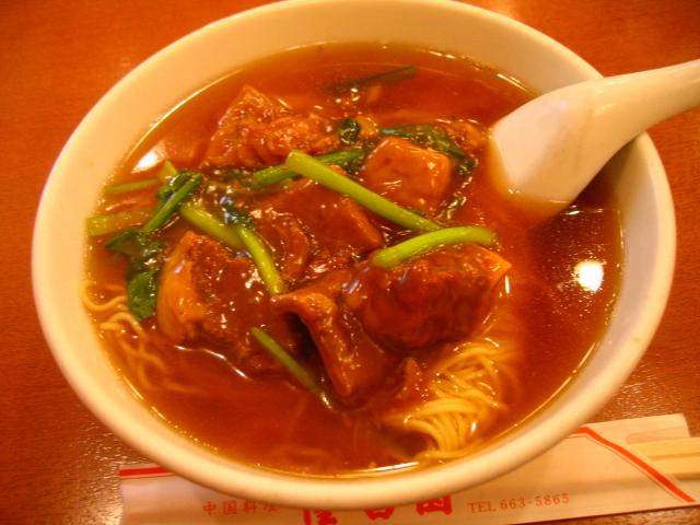 牛バラ煮込麺