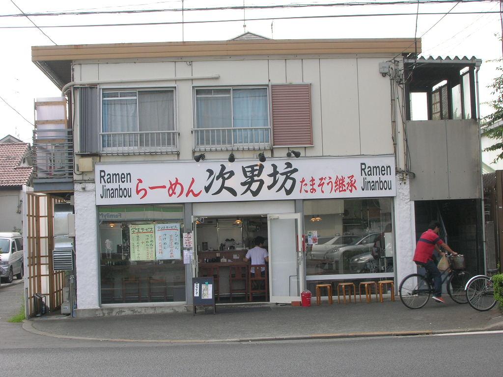 ラーメン街道に新店又オープン