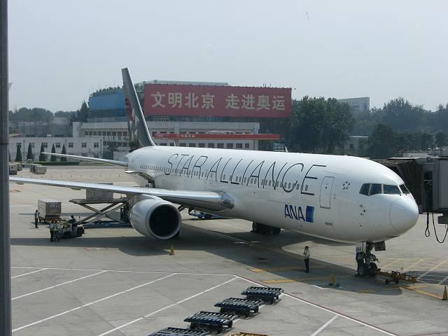 北京首都空港(北京空港)の全日空機