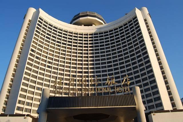 北京国際飯店 1
