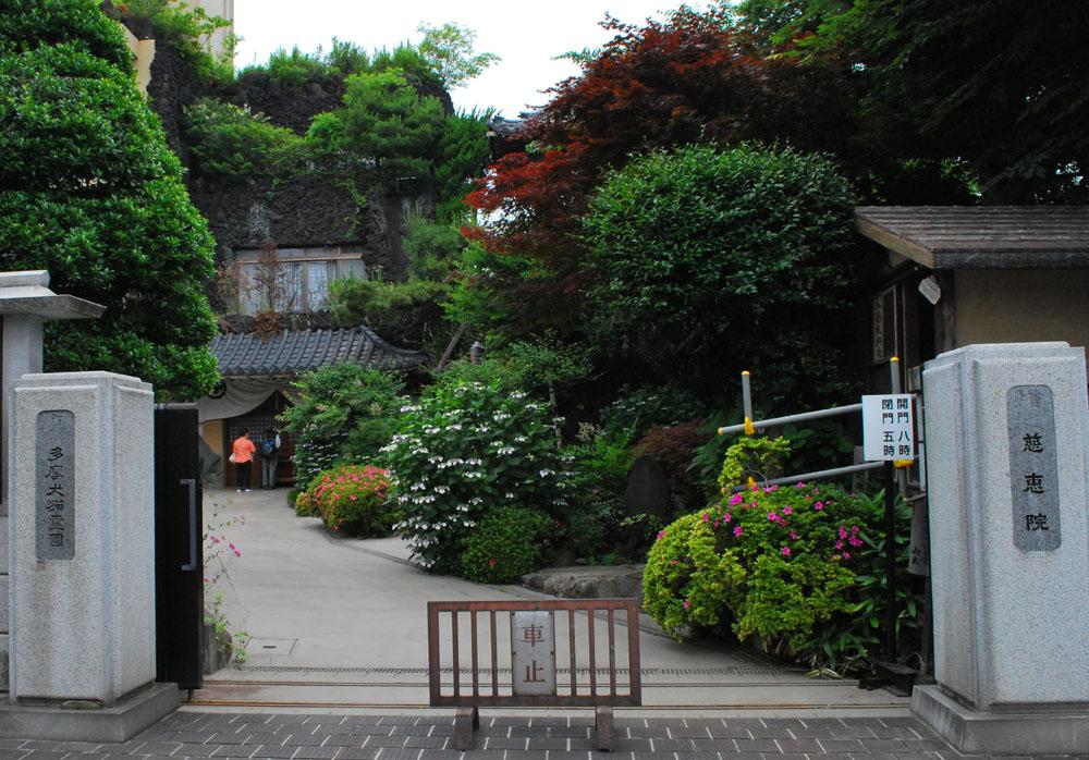 慈恵院 多摩犬猫霊園