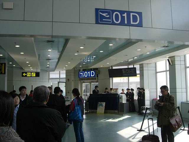 北京空港,JL(JAL)782便搭乗前 1